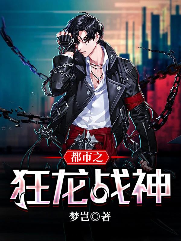 青帝文学网_逐浪网_连尚文学旗下网站